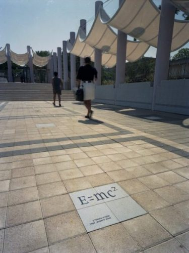 כיכר אנטין אוניברסיטת תא (5)